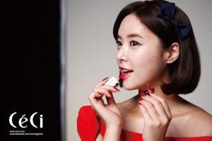 120904ceciliphwangjungeum1-300x200